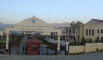 HNB_Garhwal_University