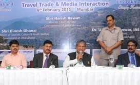 CM-rawat-addressing-press-conference-mumbai