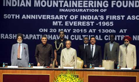 Indian-Mountaineering-Foundation