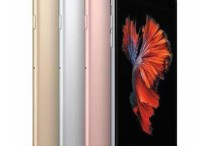 iphone-6-and-6S