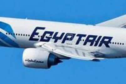 Egyptian-plane-hijacked