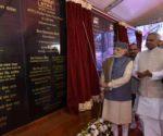narendra-modi-himanchal-pradesh-hydel-project-inauguration