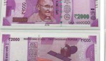 2000-rupee-note