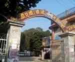 dav-college-dehradun