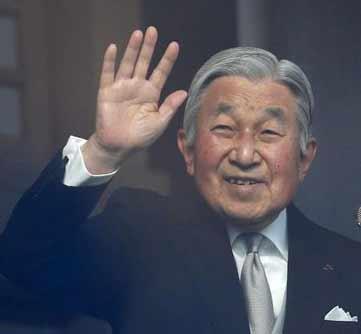 japanese-emperor-akihito