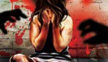 rape-crime