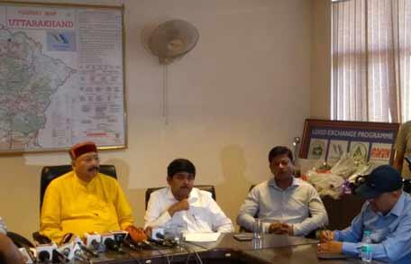 satpal-maharaj-tourism-conference