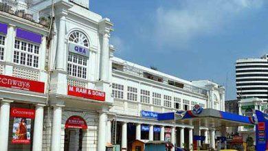 Connaught_Place_New_Delhi