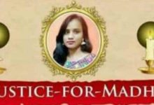 madhu-engineering-student-karnataka